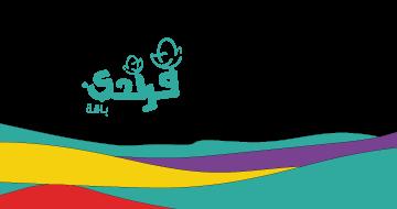 عروض موبايلي للمكالمات الدولية السودان